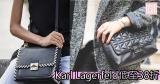 Karl Lagerfeld低至38折+免費直送香港/澳門