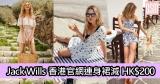 Jack Wills香港官網連身裙減HK$200+免費直運香港