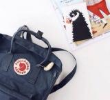 Fajllraven Kanken Daypack 香港價錢61折+直送香港/澳門