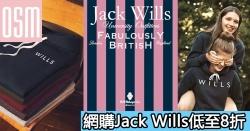 網購Jack Wills低至8折+免費直運香港