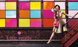 Kate Spade New York 抵買推介+直運香港或澳門