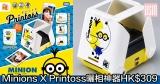 【Minions X Printoss】網購Minions即影即曬曬相神器HK$309+直運香港/澳門