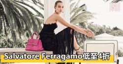 Salvatore Ferragamo低至4折+直運香港/澳門