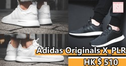 Adidas Originals X_PLR HK$510+免費送香港/澳門