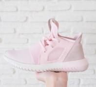 粉紅色Adidas Tubular推介+免費直運香港/澳門