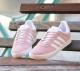 網購Adidas鞋款低至HK$522 + (限時)免費直送香港/澳門
