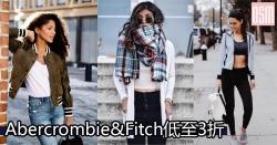 Abercrombie&Fitch 低至3折+免費直送香港/澳門
