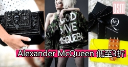 Alexander McQueen 低至3折+直運香港/澳門