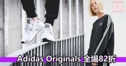 Adidas Originals 全場82折+免費寄香港(最後2日)