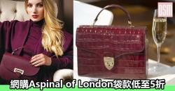 網購Aspinal of London袋款低至5折+免費直運香港/澳門