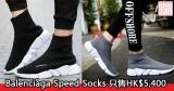 網購Balenciaga Speed Socks只售HK$5,400+免費直運香港/澳門