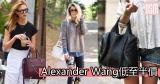 Alexander Wang低至半價+免費直運香港/澳門