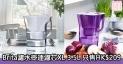 網購Brita濾水壺連濾芯XL 3.5L 只售HK$209+免費直送香港/澳門
