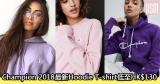 網購Champion 2018最新Hoodie T-shirt低至HK$130+免費直送香港/澳門