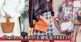 網購Charles & Keith手袋低至HK$139+免費直運香港/澳門