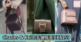 網購Charles & Keith手袋低至HK$159+免費直運香港/澳門