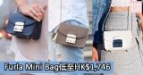 網購Furla Mini Bag低至HK$1,746+免費直運香港/澳門