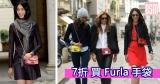 7折買 Furla 手袋+免費直送香港/澳門
