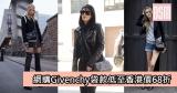 網購Givenchy袋款低至香港價錢68折+直運香港/澳門