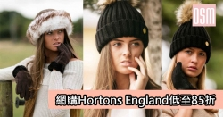 85折網購Hortons England+免費直運香港/澳門