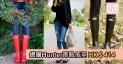 網購Hunter 雨靴低至HK$414+免費直運香港/澳門