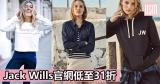 Jack Wills官網低至31折+直運香港/澳門