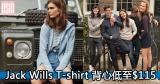 網購Jack Wills T-shirt/ 背心低至$115+直運香港/澳門