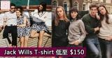 網購Jack Wills T-shirt 低至 $150+直運香港/澳門