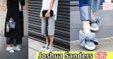 Joshua Sanders Promo Code 6折+直送香港/澳門