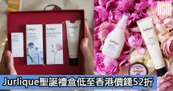 網購Jurlique聖誕禮盒低至香港價錢52折+免費直送香港/澳門