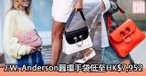 網購J.W. Anderson圓環手袋低至HK$7,952+免費直運香港/澳門