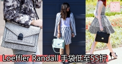 網購Loeffler Randall 手袋低至55折+直運香港/澳門