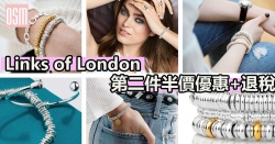 Links of London 網購第二件半價優惠+免費直送香港/澳門