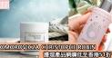 OMOROVICZA CHRISTOPHE ROBIN護理產品網購低至香港價錢51折+免費直運香港/澳門