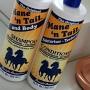 網購頭髮急急長Mane 'N Tail洗髮產品低至香港價錢73折+免費直運香港/澳門