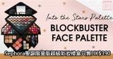 網購Sephora聖誕限量版超級彩妝禮盒只售HK$390+免費直運香港
