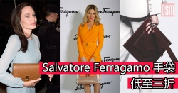 Salvatore Ferragamo 手袋低至3折+直運香港/澳門
