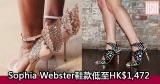 網購Sophia Webster鞋款低至HK$1,472+免費直運香港/澳門