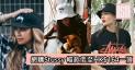 網購Stussy 帽款低至HK$164一頂+直運香港/澳門