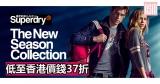 網購Superdry 低至香港價錢37折+免費直運香港/澳門