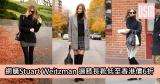 網購Stuart Weitzman過膝長靴至香港價錢6折+直運香港/澳門