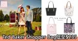 Ted Baker Shopper Bag低至$235+直運香港/澳門