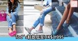 網購Tod's鞋款低至HK$1,995+免費直運香港/澳門