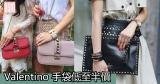 Valentino 手袋低至半價+直運香港/澳門