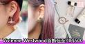 網購Vivienne Westwood首飾低至HK$500+(限時)免費直運香港/澳門